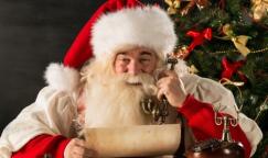 Как заказать звонок от Деда Мороза бесплатно в Липецке?