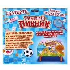 """Скатерть-игра для пикника """"Улетный пикник""""_2"""