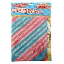 """Скатерть-игра для пикника """"Улетный пикник"""""""