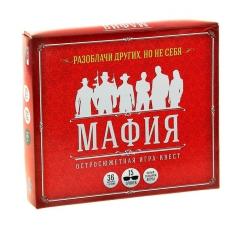 """Игра карточная """"Мафия. Чикаго"""" (с очками)_2"""