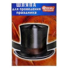 """Шляпа """"Цилиндр"""" _1"""