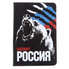 "Обложка для паспорта ""Не валяй дурака, Америка!"