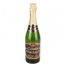 """Наклейка на бутылку для шампанского """"С днём рождения """""""