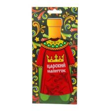 "Одежда на бутылку ""Царский напиток""_0"