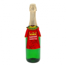 "Одежда на бутылку ""Царский напиток""_1"