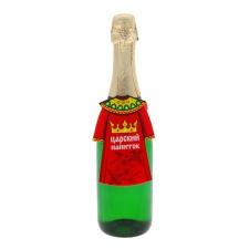 "Одежда на бутылку ""Царский напиток"""