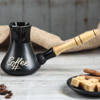 """Турка """"Coffee малая восточная"""", 0,2 л"""