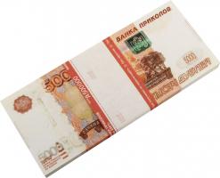 Забавная пачка сувенирных денег 5000 рублей