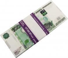 Забавная пачка сувенирных денег 1000 рублей