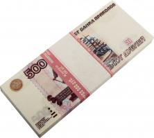 Забавная пачка сувенирных денег 500 рублей