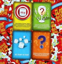 """Игры в наборе """"Игровой набор для веселой компании""""_5"""