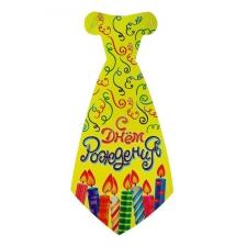 """Карнавальный галстук """"С днем рождения"""" свечки, на резиночке"""