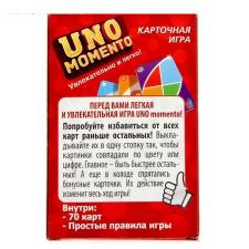 """Карточная игра УНО """"UNO momento""""_1"""