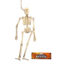 Скелет на подвесе большой, розыгрыш