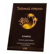 """""""AsiaSpa Тайский секрет. Бамбук"""" Маска для лица активное омоложение 10 мл."""