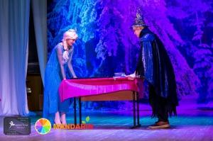 Профессор Магии и Волшебства со своей помощницей Алисой