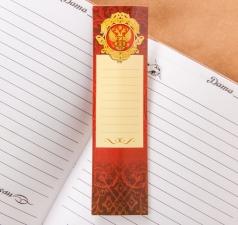 """Ручка подарочная """"Настоящий герой""""_1"""