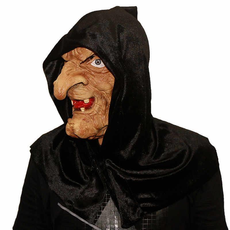 """Латексная маска """"Баба Яга в черном платке"""""""